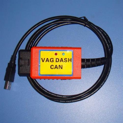 vag dash can dash can manufacturer supplier. Black Bedroom Furniture Sets. Home Design Ideas